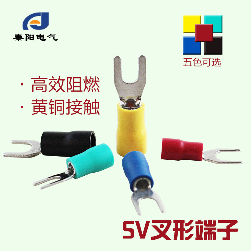 Y-type cold-pressed terminal SV1.25-3.2 fork-shaped pre-insulated tip U-shaped wire ear copper nose 1000