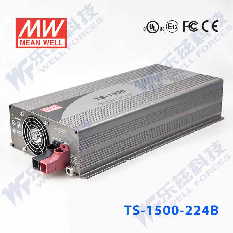 Ming Wei Sine Wave Inverter TS-1500-224B 1500W24V change 220V [tax included SF] weight 7.3
