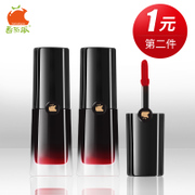 Tomato pie Lip Glaze with lipstick lip liquid liquid grapefruit pumpkin bean color color waterproof lasting moisturizing lip biting