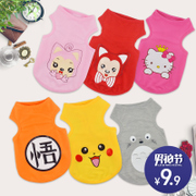 Dog clothes Tactic VIP Bomeiji puppy puppy doll bear feet vest the spring and summer
