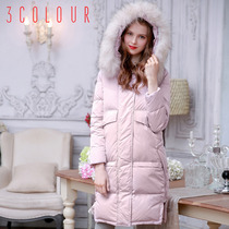 Genuine counters three color 2017 winter womens wear new warm white raccoon fur collar down jacket down jacket D642274Y00