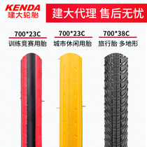 KENDA Large Tire Road Dead Speed Outer Tyre 700 23C 28C 38C Bicycle Tyre