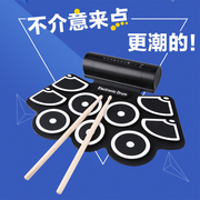 Department of hand Xing electronic drum drum demonstration instrument portable USB folding drum 9 electronic drum