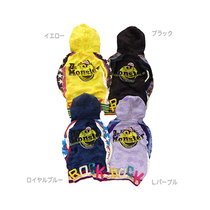 Special original j big jam Terry patch knit sleeves sweater