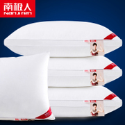 A pair of loaded nanjiren Hotel pillows pillow cotton velvet feather pillow cervical vertebra protective single and double adult students