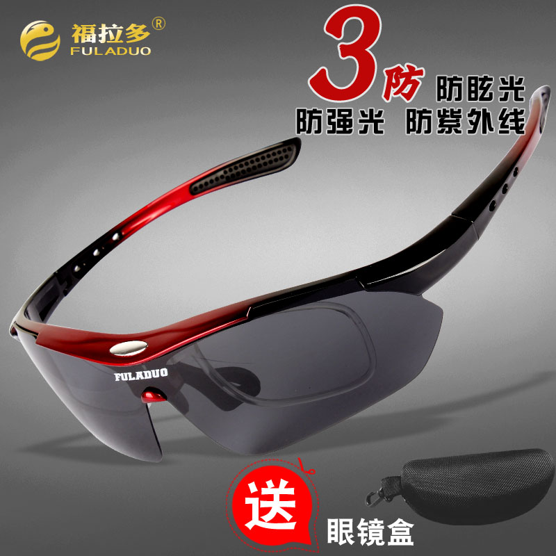 Fishing glasses for outdoor viewing drift high definition polarizing lens myopia riding windproof sunglasses driver's Sunglasses