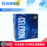 Intel / Intel G3930 Chinese boxed dual-core computer CPU processor 1151 for the G3900