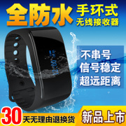 Fast bell wireless call bank Bracelet Restaurant Restaurant Cafe vibration watch alarm charging Watch