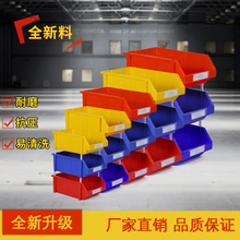 Group vertical parts box plastic thickened combination material box drawer tool storage box mobile phone accessories box