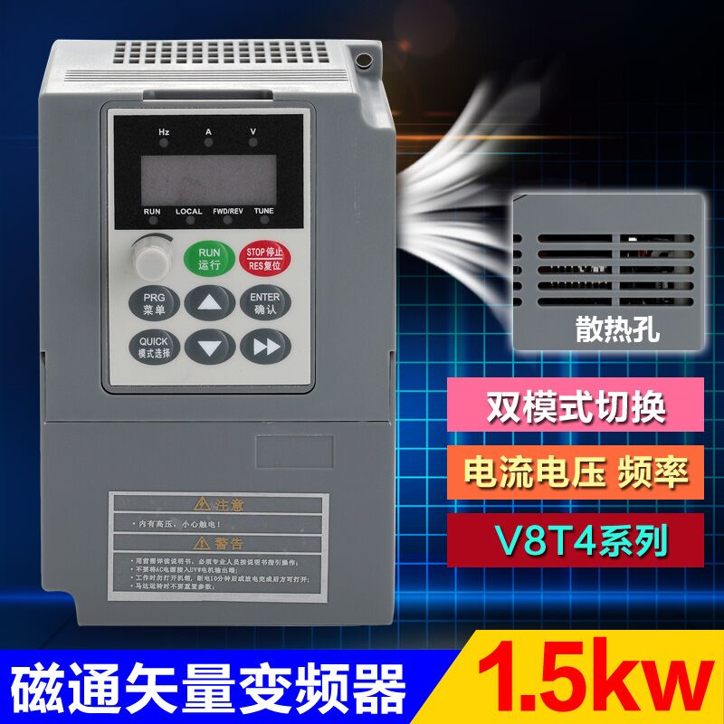 Vector Inverter Three-phase 380V Inverter 2.2KW Single-phase 220v1.5KW Fan Pump Inverter