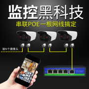 1080P audio, high-definition POE network monitoring equipment, set camera, home night vision monitor