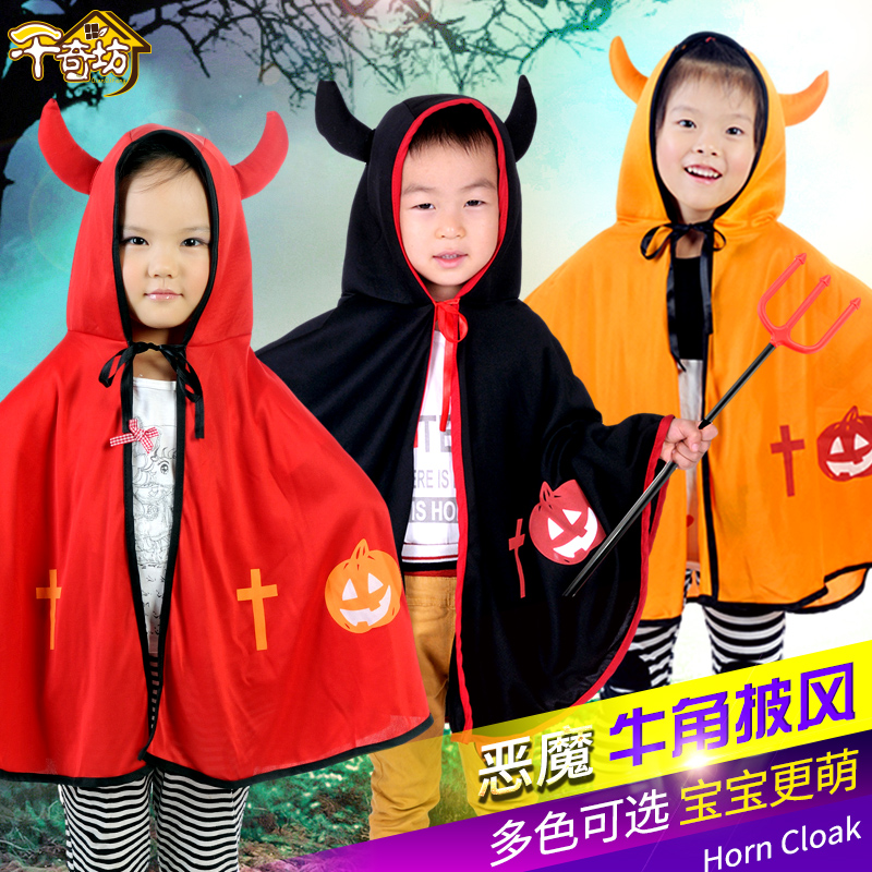 [The goods stop production and no stock]Halloween children's costume vampire COS suit demon horn witch wizard Cape man's Cape