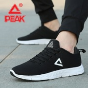 PEAK shoes for men 2017 spring summer new men's casual shoes' light and breathable mesh of sports shoes