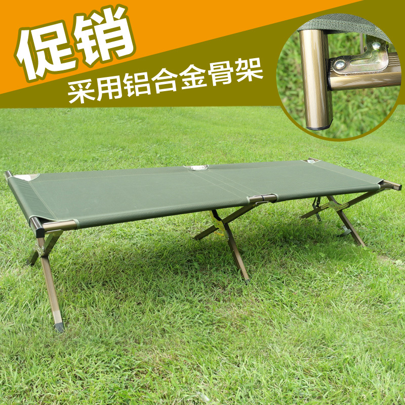 Single bed office bed folding bed siesta bed aluminum alloy reinforcement simple siesta bed portable camp bed