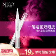 Nico double eyelid shaping cream invisible waterproof durable Korea eye cosmetics tool non glue fiber stick