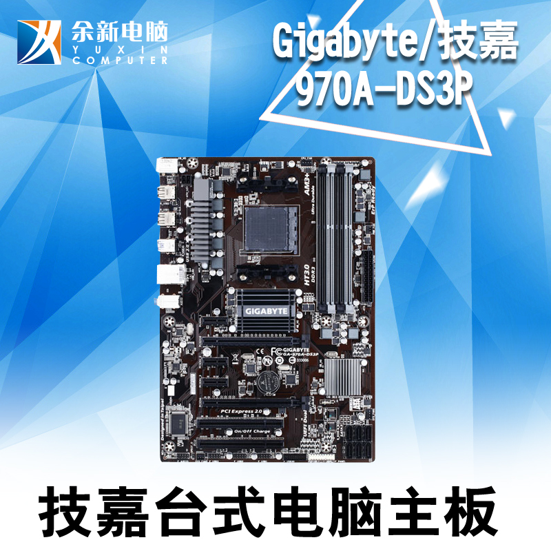 Gigabyte/GIGABYTE 970A-DS3P AM3+ Motherboard Supports AMD FX 8350 FX8300