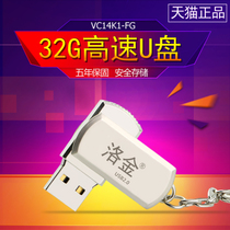 Luo Jin U disk 32g high-speed waterproof metal computer car USB flash drive 16g personality mini 64gU disk