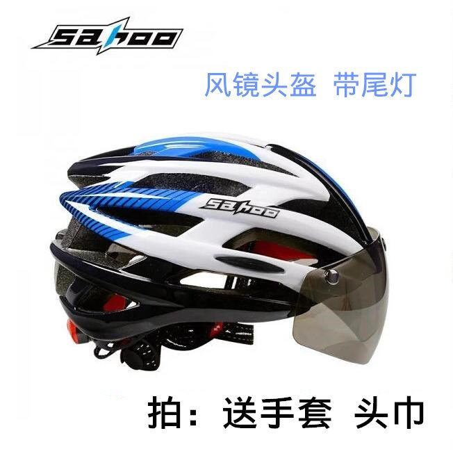 SAHOO Bike Helmet Men and women Mountain Road Bike Riding Helmet Glasses One Bicycle Equipment