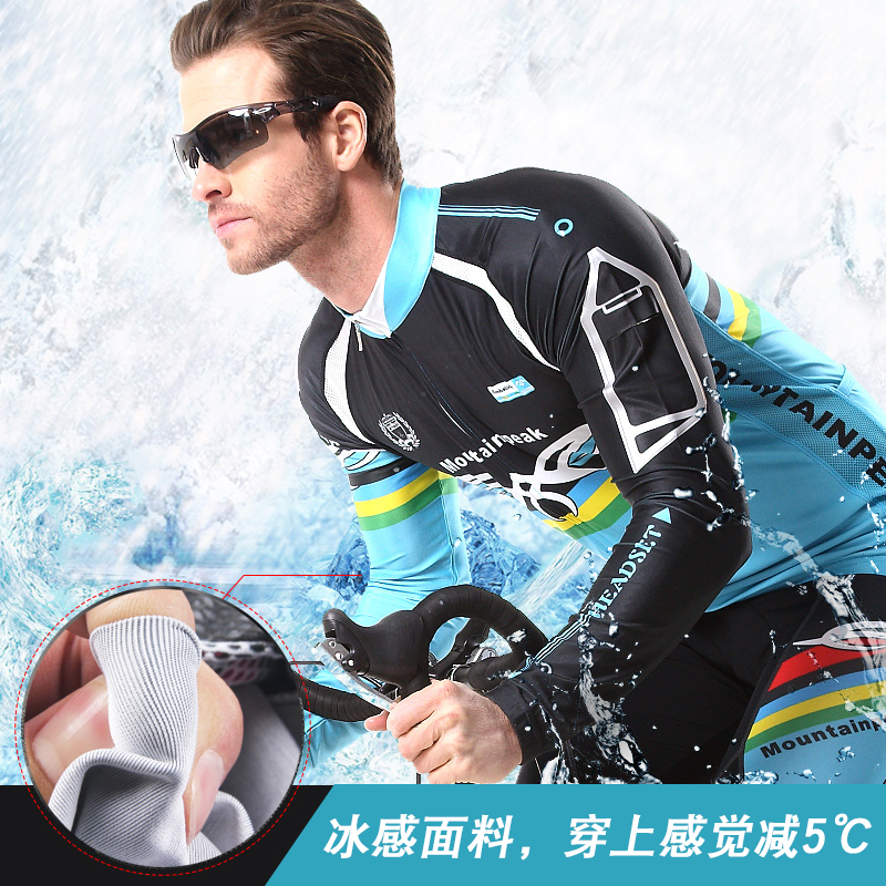 MTP Specialized Customized Cycling Suit Long Sleeve Summer High Spring and Autumn Cycling Wear Pants for Men and Women
