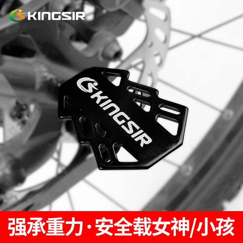 KS bicycle mountain bike rear pedal road bike pedals sub-bar balance bar bicycle folding pedal