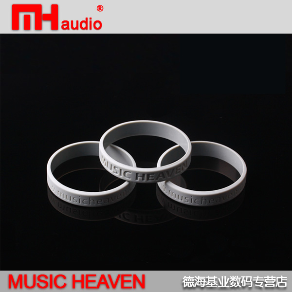 Music Heaven MH-QA130 Color Black MOJO Keyneshan Ling Android iPhone Front Player Decoder Ear Player Bundle Girth 16-28CM