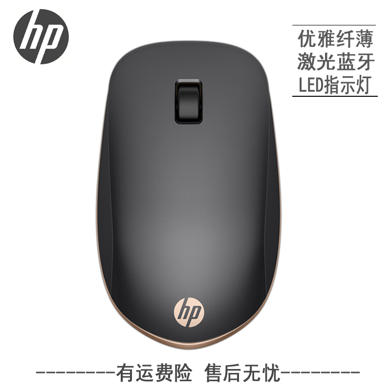 Hp/HP wireless Bluetooth mouse Ghost notebook mouse Bluetooth slim Apple mouse office power