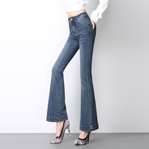 Spring and summer high waist plus size jeans wide leg pants Slim pants slightly flare jeans women in South Korea nine points