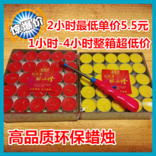 Butter lamp 2 hours 4 hours 100 candles whole box for Buddha heart-shaped plum flower grain religious supplies package