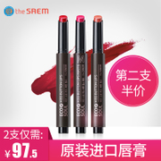 The SAEM fresh lipstick lasting moisture does not bite lips pressed bean aunt decolorization lipstick color genuine