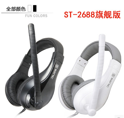 Sound ST-2688 General Edition Headset Computer Earphone Game Voice Internet Cafe Earphone Microphone Eating Chicken