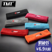TMT headband sweat wicking headband and tennis running fitness basketball hoop hoop guard forehead hair band