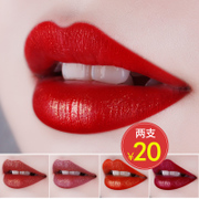 VC moisturizing lipstick color easily lasting moisturizing lip balm bite waterproof students Mermaid bean aunt color