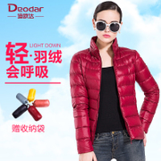Dioda fashion collar jacket slim slim slim candy color coat color short down jacket female