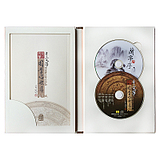 Yu Wenhua Guoxue Singing Collection of Chinese Festive Memory Car CD CD Songs Music Collection Edition