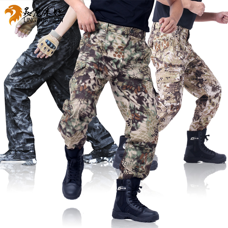 Military training pants male tactical pants male summer outdoor camouflage pants male summer trousers male loose special forces wear