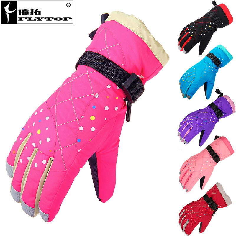 Ski gloves outdoor men and women windproof waterproof warm sports cold winter riding children thick gloves