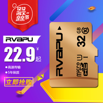 rvapu 32G memory card high-speed 64G phone memory card 128GTF card drive instrument storage card 16GSD card