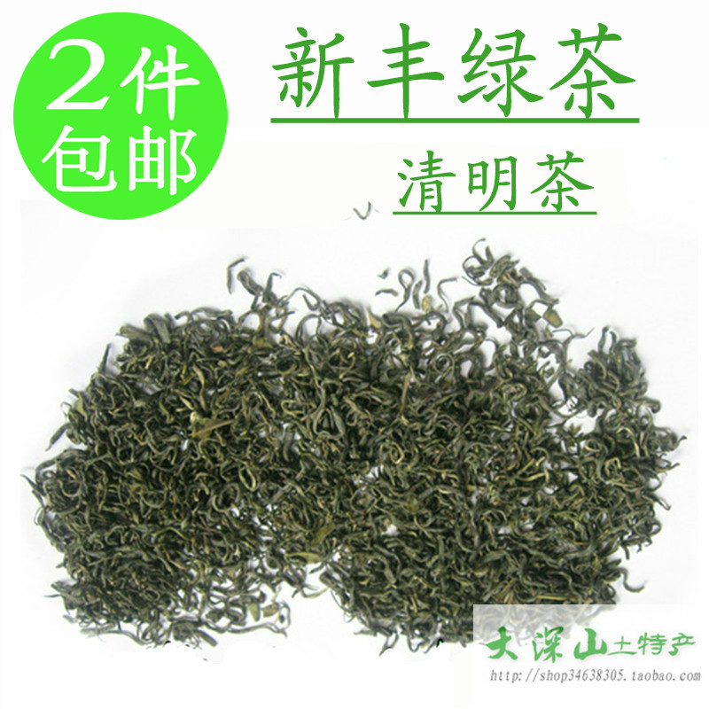 50 yuan per kilogram, 2 kilograms per kilogram per package! Xinfeng Alpine Green Tea Qingming Tea Handmade Green Tea Taste