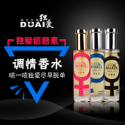 Love pheromone perfume male female urge girls flirt seduction spray liquid erotic climax