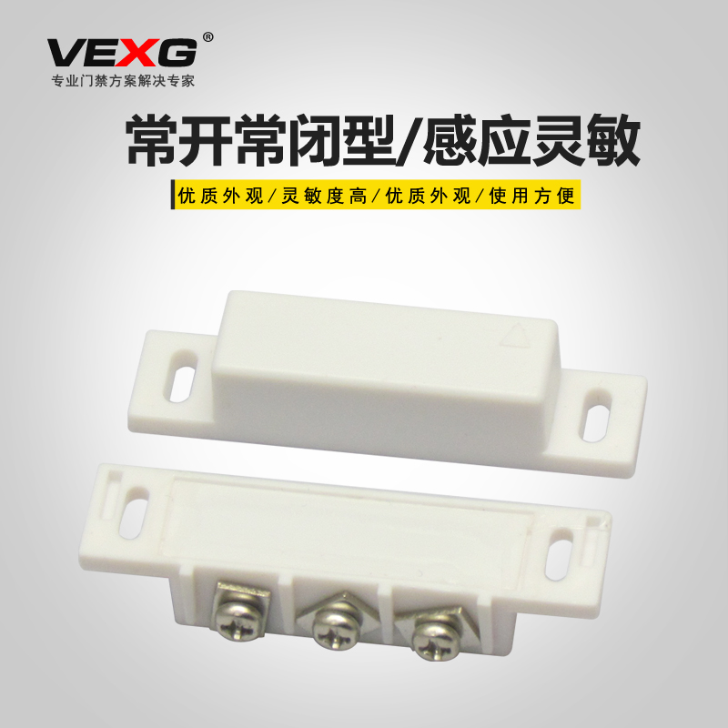 Vexg/3 line door magnetic switch / normally open normally closed / magnetic signal output with the alarm host