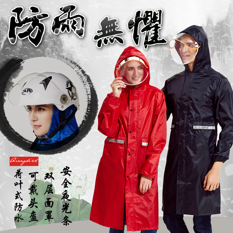 Johndy's long-edition windbreaker with double-layer cover and reflective strip can wear headgear for men and women outdoor raincoat and cap eaves to prevent rain