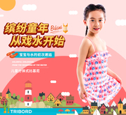 Our flagship store official 2017 new swimsuit girls swimwear bikinis nubao children SBT