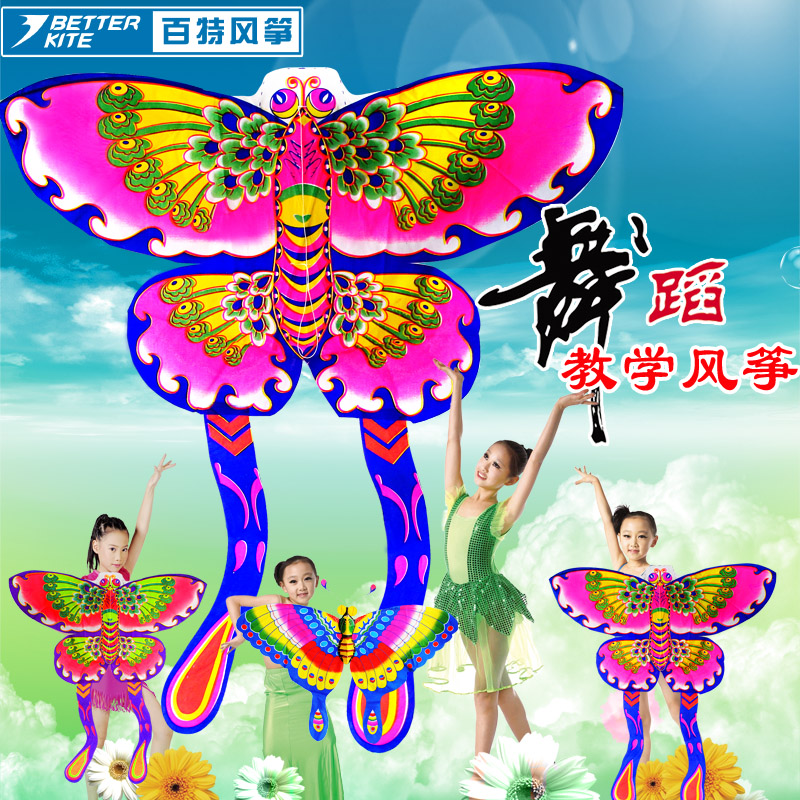 Weifang kite dance kite 61 children stage props spinning butterfly dance teaching kite