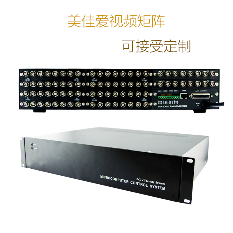 Meijia love as BNC video matrix switcher 16 input and 8 output simulation matrix server customization