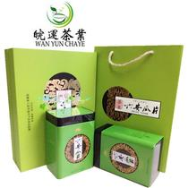 2019 New Tea Tea Farmers Produce and Sell Green Tea Luan Guapian Slices in Light Fragrance and Good Drinking Boxes