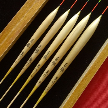 Quanzuo Baizhan Yusheng Manual Reed and Carp Blend Breeding Black Hole Rofei Tour and Floating at the Bottom