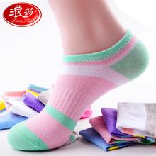 носки Сделать носок колготки Ноги носки