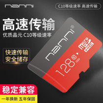 Nanni 128G memory card Tf card storage sd card 128gclass10 high-speed 128g mobile phone memory card