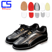 ZTE 2017 bowling supplies high-quality full refoot bowling shoes left foot sole for a total of D-85A