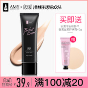 Amy/ the United States BB Cream nude make-up Concealer lasting moisturizing oil isolated super strong Korean cream liquid foundation